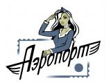 """Логотип """"Аэропорт"""""""