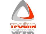 "Логотип АСЦ ""Тройка-Сервис"""