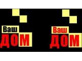 """Логотип КА """"ВАШ Дом"""""""
