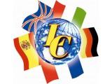 """Логотип ЧУДО """"Центр иностранных языков"""" """"Language company"""""""