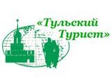 "Логотип ""Тульский Турист"""