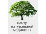Логотип Центр натуральной медицины, ИП Евсеева С.В.