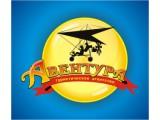 """Логотип """"Aвентура"""" Туристическое агентство, ИП Савикова О.А."""
