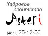 Логотип Кадровое агентство «Астери»