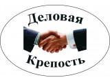 Логотип Деловая крепость, ООО