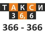 Логотип Такси 36 и 6