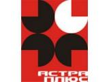 Логотип Астра плюс интернет маркетинг, ООО