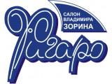 """Логотип """"Фигаро"""" салон красоты"""