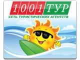 Логотип 1001 тур, туристическое агентство