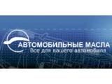 Логотип Автодрайв, автомагазин