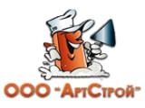 Логотип АртСтрой, ООО