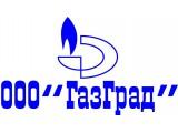 Логотип ГазГрад, ООО