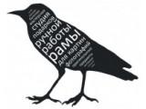 Логотип Грачи прилетели