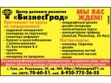 Логотип ООО Центр Делового Развития «БизнесГрад»