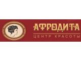 Логотип Афродита, салон красоты