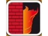 Логотип Брандмауэр, ООО, монтажная компания
