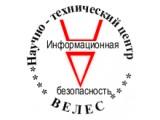 Логотип Велес, научно-технический центр