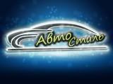 Логотип Автошкола Автостиль, ООО