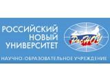 """Логотип НОУ ВПО """"Российский Новый университет"""""""