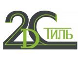"Логотип ООО ""2Д Стиль"""