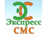 Логотип Экспресс-СМС