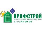 Логотип Профстрой ООО