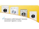 "Логотип Компания ""Проф-Мастер"""