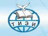 Логотип ТИЭИ, Тульский институт экономики и информатики