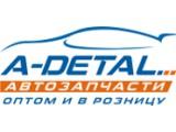 Логотип А-Деталь
