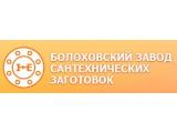 Логотип БОЛОХОВСКИЙ ЗАВОД САНТЕХНИЧЕСКИХ ЗАГОТОВОК, ОАО