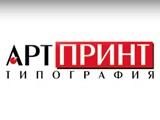 Логотип Артпринт, типография