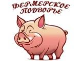 Логотип Пищпром, ООО