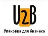 Логотип Упаковка для бизнеса, ООО