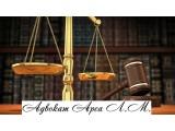 Логотип Адвокат Арса Лариса Марковна