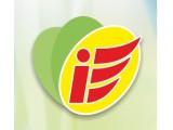 Логотип Тульская справочная по товарам и услугам 255-000.