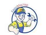 Логотип ЕвроМастер