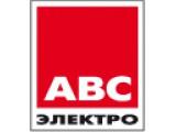 Логотип АВС-электро