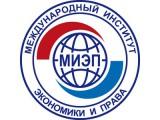 Логотип Международный институт экономики и права (г. Москва), филиал в г. Щекино