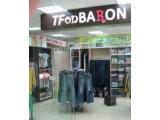 Логотип Tom Farr в Туле, магазин TFonBaron