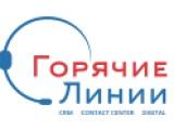Логотип ООО «Трейд энд Шоппер Маркетинг»