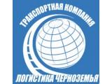 "Логотип ТК ""Логистика Черноземья"""