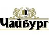 """Логотип Чай Кофе Подарки """"Чайбург"""""""