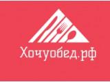 Логотип ХочуОбед