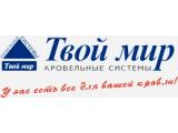 Логотип Твой Мир, ООО