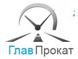 Логотип Главпрокат, ООО
