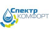 Логотип Спектр Комфорт, ООО