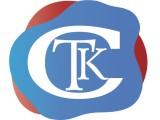 Логотип Сантрек