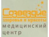 Логотип Созвездие красоты и здоровья