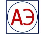 Логотип Аудит Эксперт ООО
