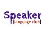 Логотип Языковой клуб Спикер